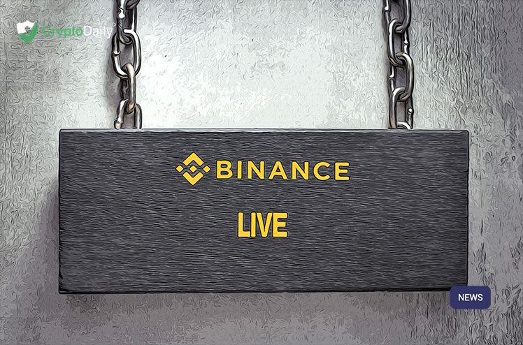 Binance推出新分散交易所DEX首个版本