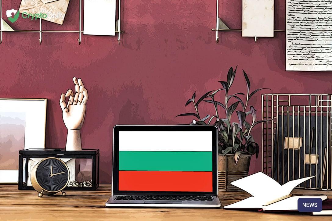保加利亚政府持有价值17亿美元的比特币